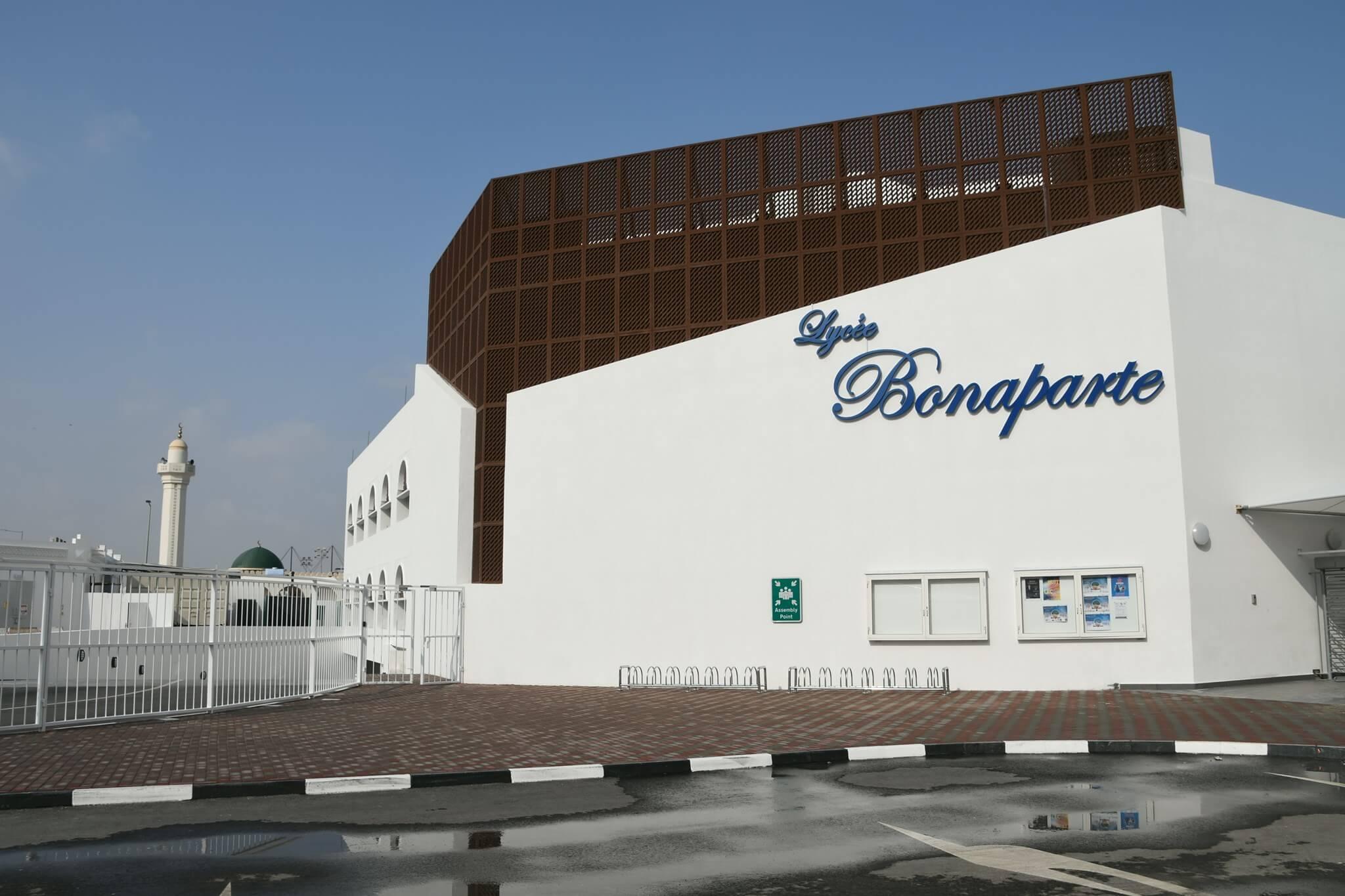 Bonaparte School Building View