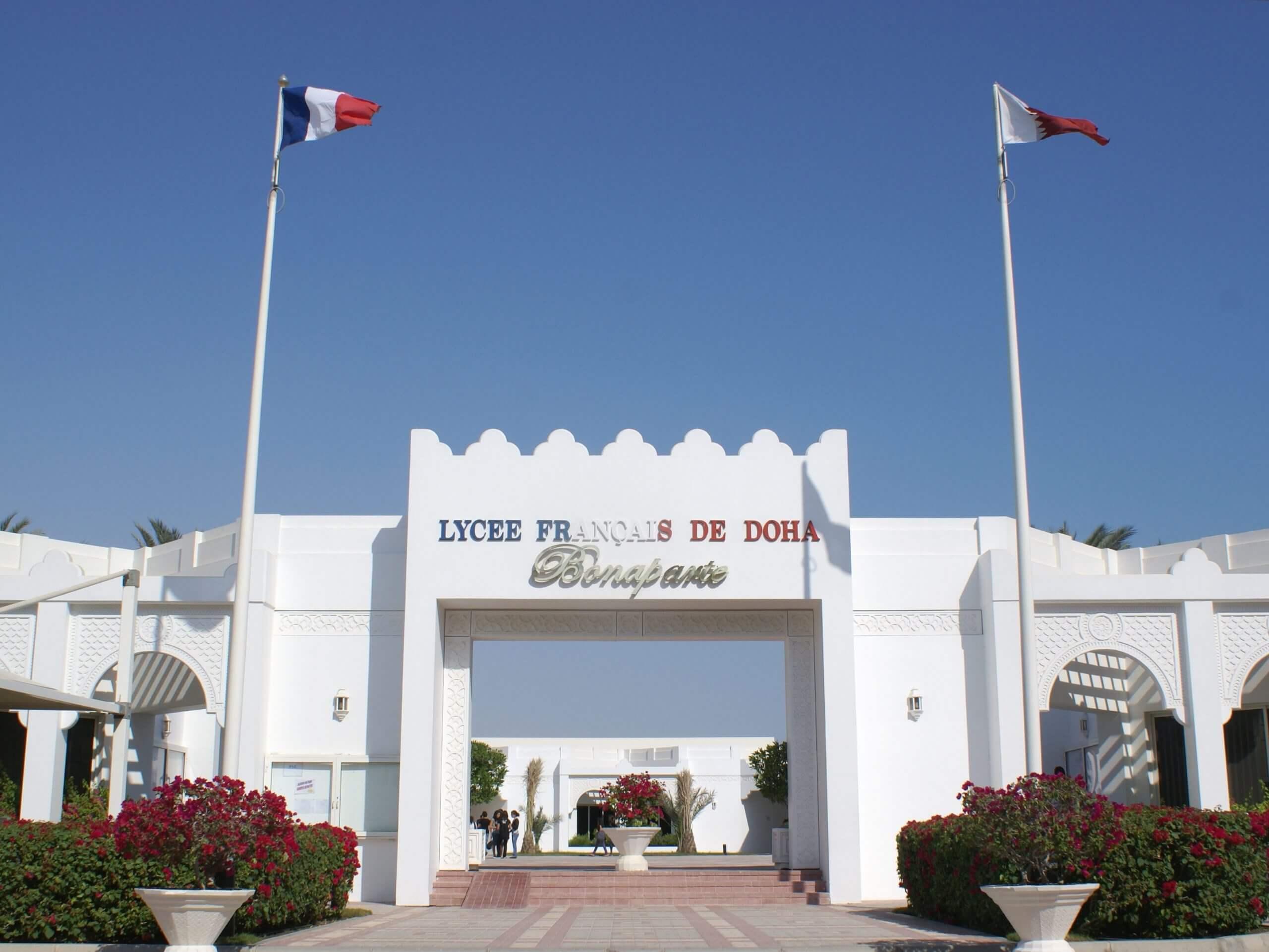 Bonaparte School Building with Flags