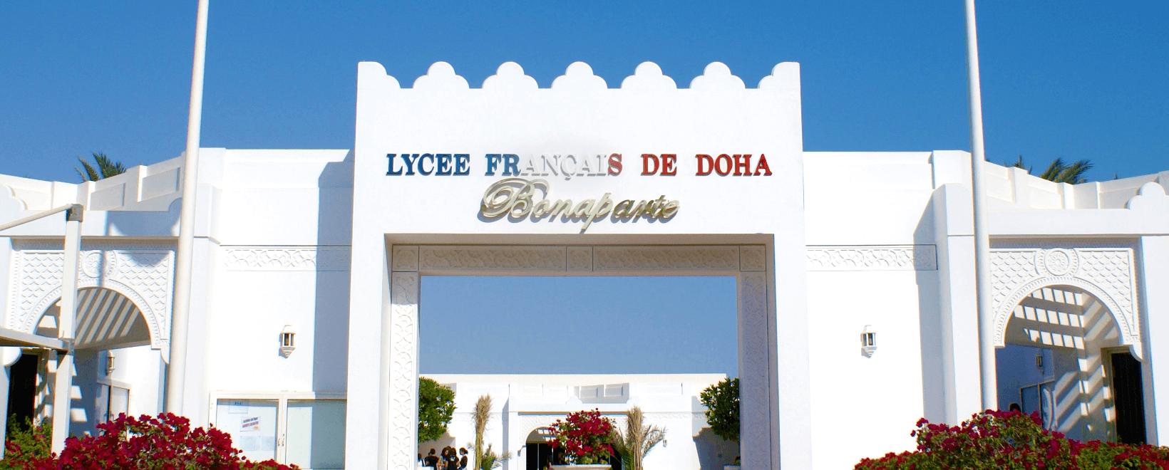 Bonaparte School Doha Photo